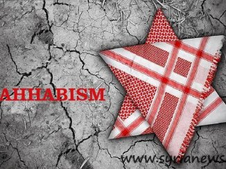 Wahhabism an offshoot of Zionism
