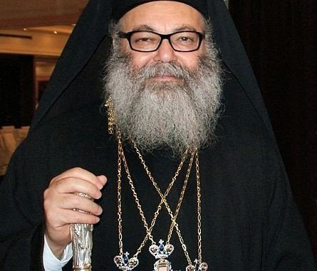 Patriarch_John_X_of_Antioch_2