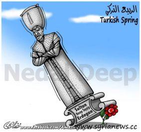 Turkish Spring