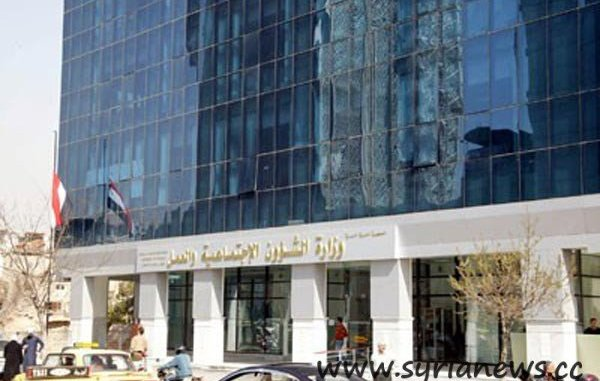 Syrian Ministry of Labor building