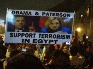 Obama & Hillary Clinton - The Muslim Brotherhood members.