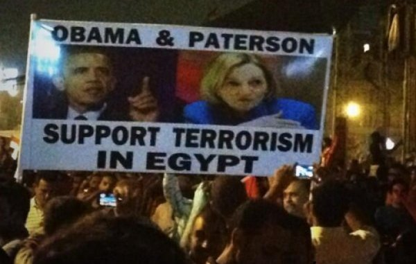 Obama & Hillary Clinton - The Muslim Brotherhood members.