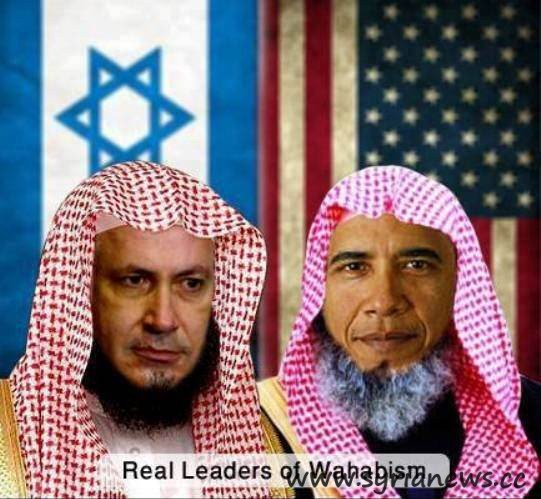 Real Leaders of Wahhabism