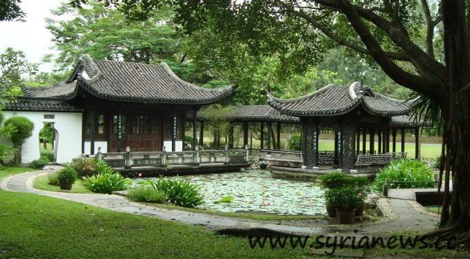 Chinese Style Houses in a Bangkok park