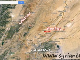 Rankus - Damascus Countryside