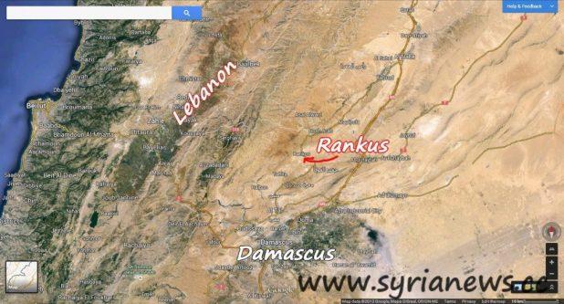 Rankus - Damascus Countryside