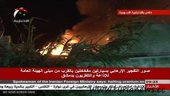 Footage from the twin explosions in Damascus targeting Syrian state media center
