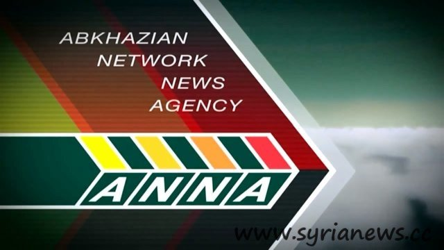 Abkhazian Network News Agency ANNA
