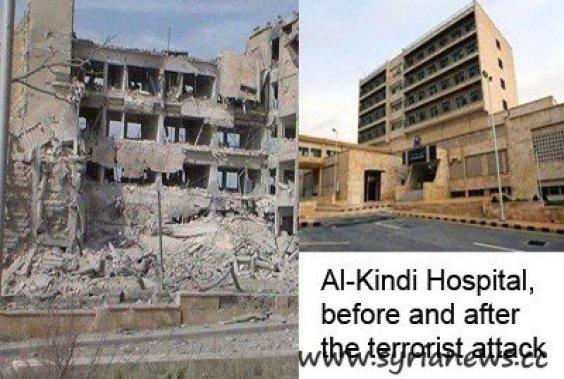 Al Kindi Hospital 'liberated' by the Obama thugs