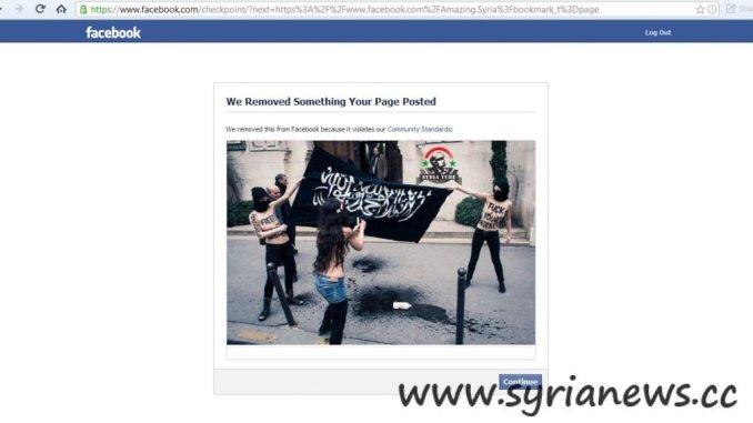 Facebook Community Standards Duplicity