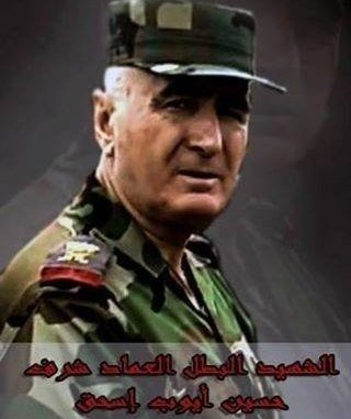 Martyr General Hussein Ishaq, head of SAA Air Defense
