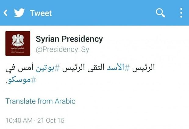 Syrian Presidency on Twitter