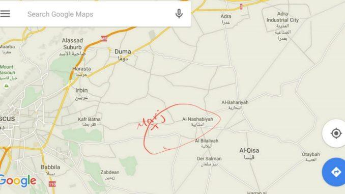 SAA surprises terrorists in Marj Sultan area, Eastern Ghouta