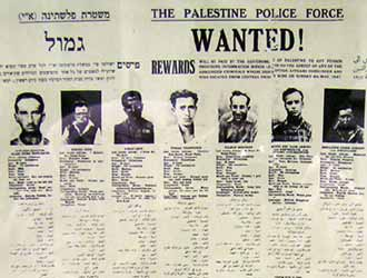 Wanted Terrorists - Irgun and Stern Terrorist Organizations