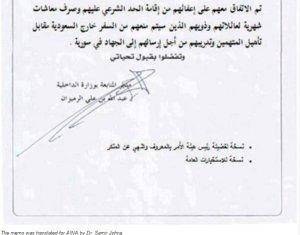 Saudistan death row release (3)