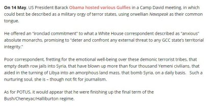 """From """"The Final Battle of Armageddon,"""" SyriaNews"""