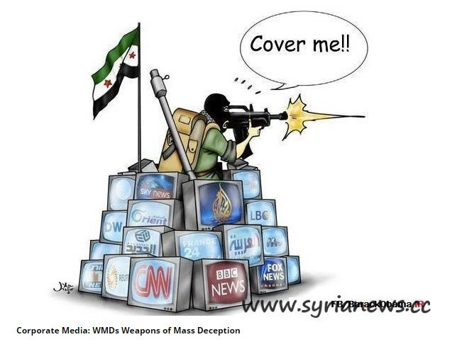 MSM Weapons of Mass Deception