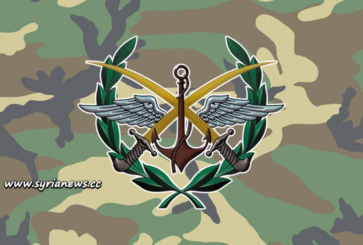image-SAA Syrian Arab Army and Syrian Armed Forces Embelm