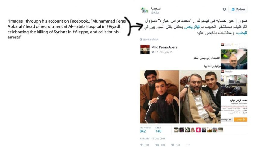 image-Syrian Citizen Arrested in Saudi