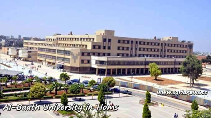 image-Al-Baath University in Homs