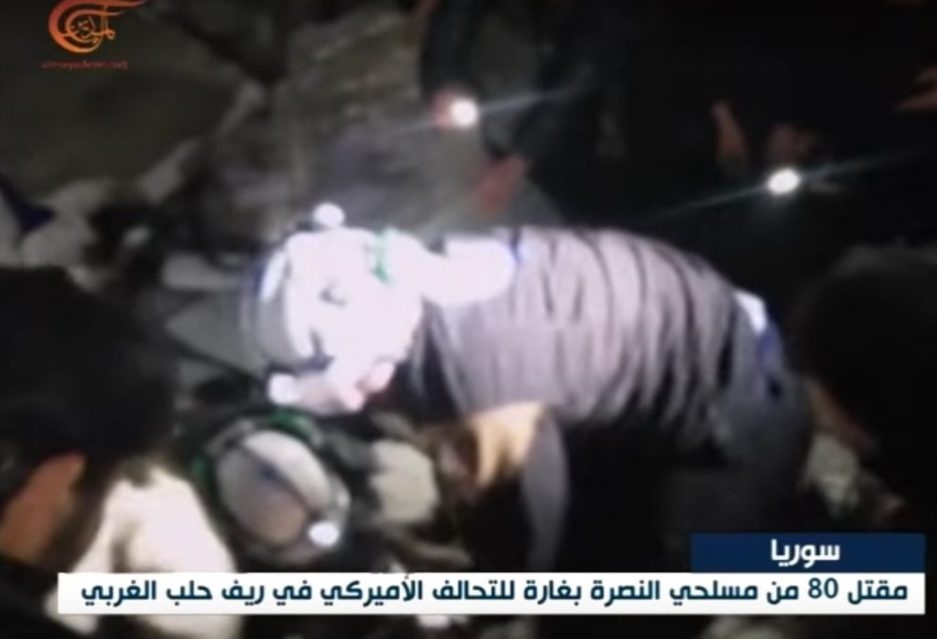 image-Nusra Front Targeted by US Coalition - White Helmets