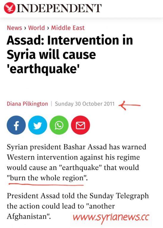 Assad warning to West earthquake fault - line