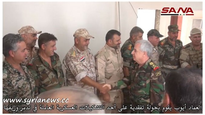 image-SAA-Chief-of-Staff-Inspects-Fighters-on-Frontline-in-Tadmor-Palmyra