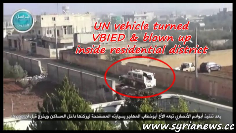 image-UN Vehicles turned into VBIED and Blown up inside Residential District