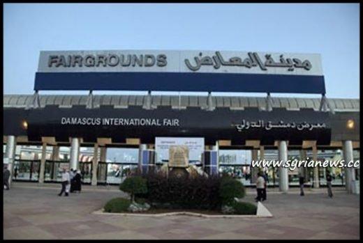image-Damascus International Fair - Oman participation