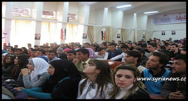 image-Students at al-Furat University in Deir Ezzor