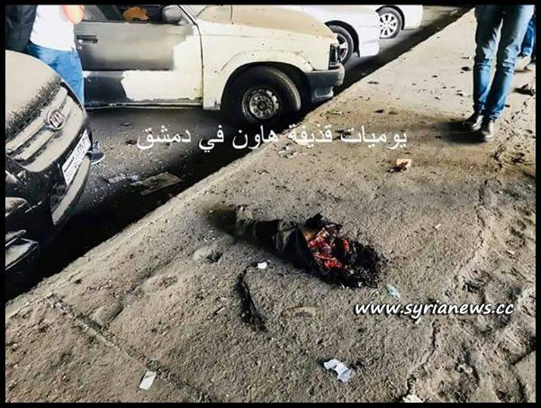 image-Twin Suicide Explosions Target al-Midan Neighborhood - Damascus