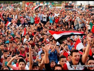 image-Syrians cheering their national football team - Qasioun Eagles