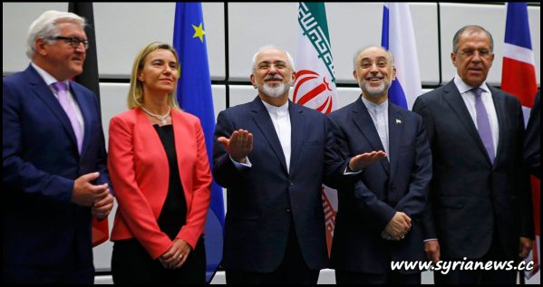 image-iran nuclear deal