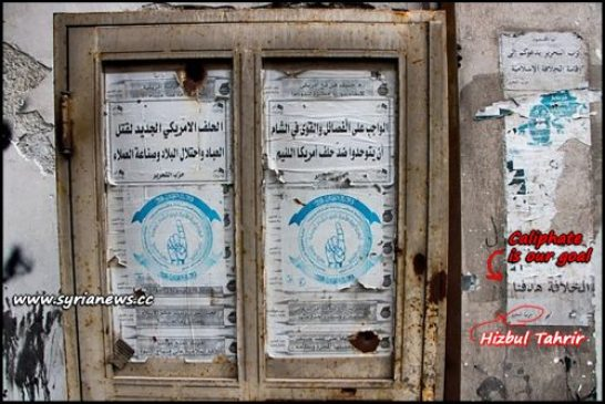 image-Radical Slogans on the walls - Eastern Aleppo
