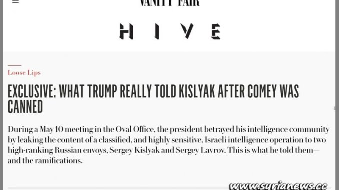 image-Vanity Fair's Mossad Fairy Tale - Loose Lips