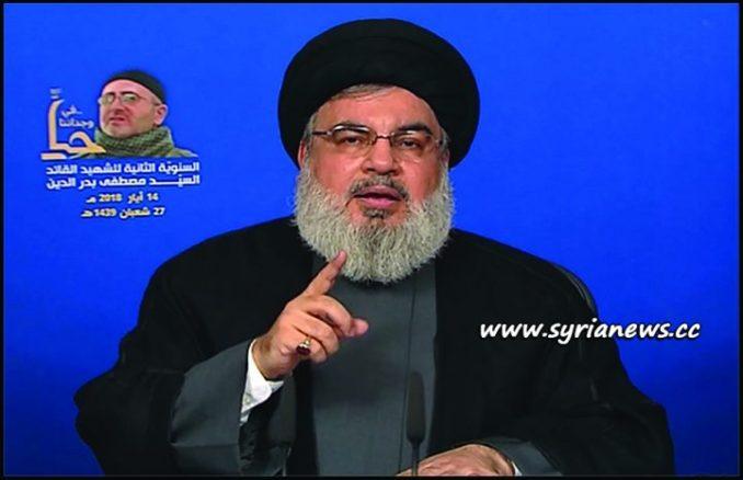 image-Hassan Nasrallah - Hezbollah