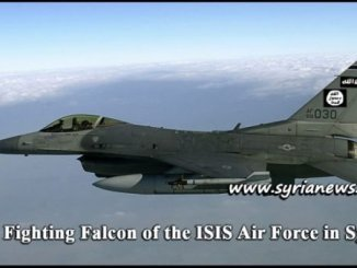 ISIS-F-1631A-001 U.S. ISIS Air Force - Coalition - massacre