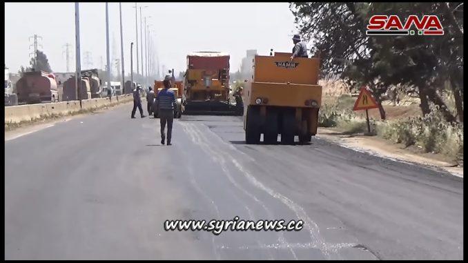 homs - hama highway