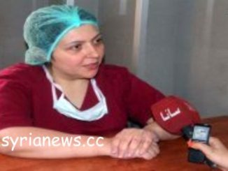 Dr. Rana Omran led the surgical team in Syria's first corneal transplant operation.