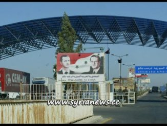 Nassib Border Crossing - Syria - Jordan - Daraa - Map by Central Media