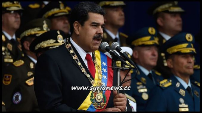 Venezuela President Nicolas Maduro Addressing National Guards
