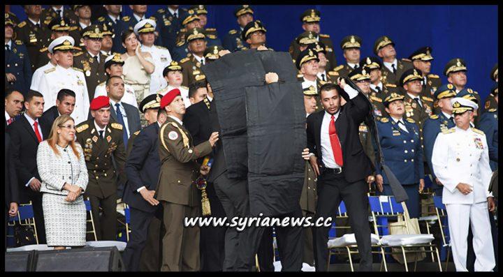 Venezuela President Nicolas Maduro Assassination Attempt