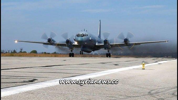 Il-20 Russian plane Syria