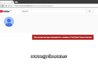 Google YouTube Terminated Syrian SANA Channel