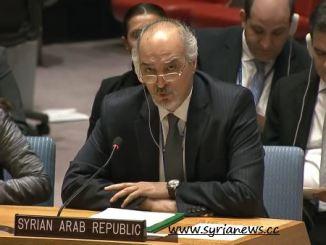 syria un bashar jaafari file foto