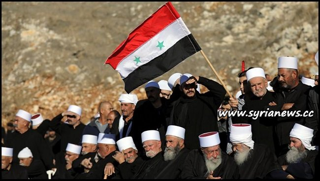 Syria Golan Heights Peaceful Sit-in Against Israel Elections