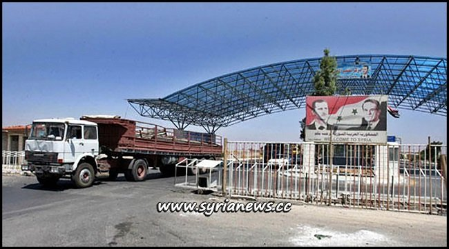 Nassib Border Crossing - Syria - Jordan