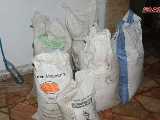 Syrian Authorities Confiscate Massive Quantity of Captagon Drug Pills - SANA Release 1