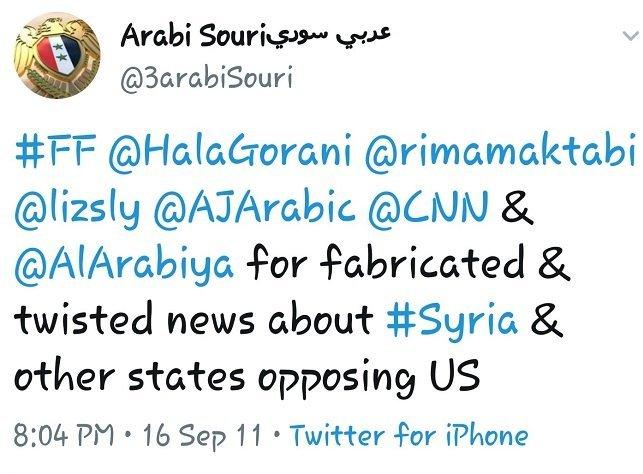 Arabi Souri CNN Fake News Al-Jazeera