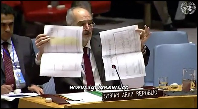 Syria UN Jaafari Humanitarian Aid Delivered by SARC Syrian Arab Red Crescent - السفير بشار الجعفري حول المساعدات الإنسانية المقدمة من الهلال الأحمر العربي السوري - مجلس الأمن الدولي
